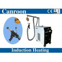 China Induction Brazing Machine For Brass Copper&Silver brazing, Built-in Water Chiller wholesale