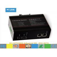 Buy cheap Temperature Models Industrial Media Converter 6-Port Gigabit Industrial Managed from wholesalers