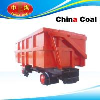 China Side-discharging mine car wholesale