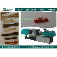 China Pet Food Machinery  / Pet Injection Molding Machine for Chewing with CE Certified wholesale