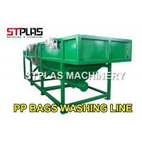 China LDPE PE PP Bag Plastic Washing Recycling Machine Production Line With Squeezer wholesale