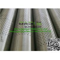 Water and oil well drilling perforated casing