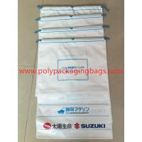 China Extra Large Capacity White PE String Bag / Drawstring Pocket Simple And Generously Printed Clothes Bag wholesale