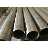 China Continuous Slot Johnson Stainless Steel Well Screens Sand Control 80MM Diameter wholesale