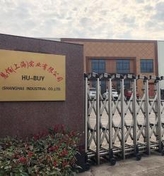 hu-buy shanghai industry.co.ltd