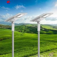 China Guangdong High brightness and long working time Solar power street light 15w 60w 80w solar led street light on sale