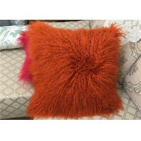 Buy cheap Long wool Pillow 18