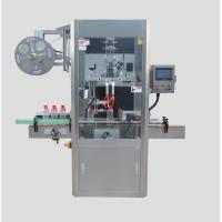 China bottle label steam heating shrink tunnel, sleeve label applicator on sale