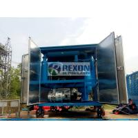 China Fully Enclosed Type Substation Field Use Vacuum Insulation Oil Filtration Unit 6000 Liters/Hour wholesale