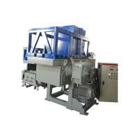 Buy cheap High Efficiently Plastic Shredder Machine With PLC System Controller from wholesalers