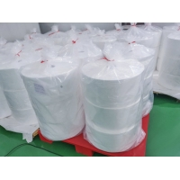 Buy cheap Sustainable 25gsm BFE99 PP Meltblown Nonwoven Fabric from wholesalers