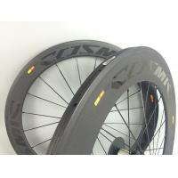 China 60 + 88mm Carbon Road Cycling Wheels 700C 23mm Width Clincher Tubular  With Basalt wholesale