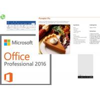 China MS Office Product Key Card Office 2013 Home And Business Key Card wholesale