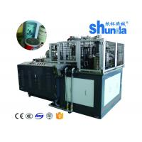 China Middle Speed Automatic Straight Paper Cup Machine with Hot air system wholesale