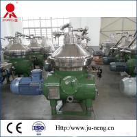 Buy cheap Centrifuge Solid Liquid Separation Disc Oil Separator High Rotating Speed from wholesalers