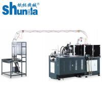 China High Speed Horizontal 16KW Paper Tea Cup Making Machinery 2500*1800*1700MM wholesale