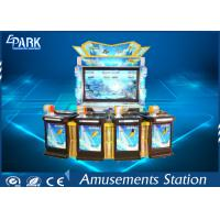55 inch coin operated arcade machines redemption arcade for Arcade fishing games