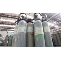 Buy cheap Industrial Pure Colorless Refrigerant Gas Trifluoromethane R23 Gases Sold In from wholesalers