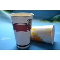 China 12OZ Coffee Disposable Paper Cups Solo White with Cappuccino Lid on sale
