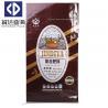 China Laminated BOPP Woven Bags 10kg 25kg 50kg Packing Woven Big Bag High Gloss wholesale
