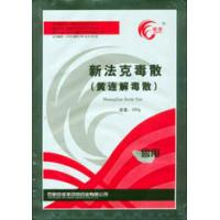 China GMP-Vitamin Amino Acid powder-Animal Health Products wholesale