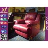 China Durable PU Surface Home Movie Furniture Media Room Seating Sofa For Theater Hall wholesale