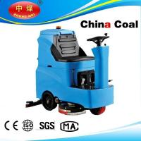China R-QQ Small ride-on Automatic Floor Scrubber wholesale