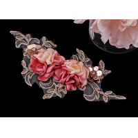 Buy cheap 3D Floral Embroidered Applique Patches Sequin Bead Rhinestone Lace Application from wholesalers