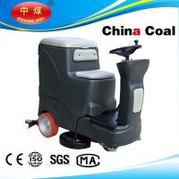 China High efficient ride on floor cleaner scrubber wholesale