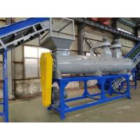 Quality Customized Plastic Waste Washing Plant / Hot Water Washing Machine 500kg/H for sale