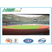China Mixed Rubber Particles Running Track Flooring Anti-UV Anti-aging Full-PU System wholesale
