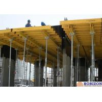 China Flexible Slab Formwork Systems , Efficient Table Formwork SystemShifted Horizontally wholesale