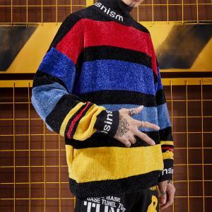 China Drop Shoulder Graffiti Rainbow Striped Sweater Chenille Ins Lazy Half Turtleneck wholesale