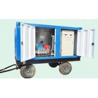China 300bar Small Electric High Pressure Water Blasting Machine wholesale