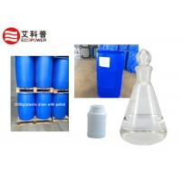 China 98% Purity TEOS Cross Linking/Silane Coupling Agent Tetraethylorthosilicate in Silicone Polymers wholesale