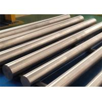 Buy cheap Diameter Φ20 - Φ100mm Stainless Steel Bar For Forging / Machining Round Shape from wholesalers