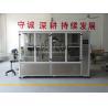 China OEM 220v Drinking Liquid Filling Machine , ISO Pneumatic Filling Line wholesale