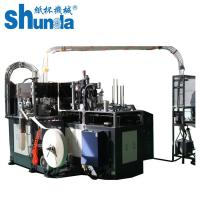 China Paper Cup Manufacturing Machine , Paper Cups Machines With Single / Double PE Coated Paper wholesale