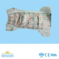 Buy cheap Cheapest B Grade Bales Besuper Baby Diapers in China from wholesalers