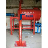 China High Speed Dry Powder Mixer Machine Low Noise For Tile Grout Premix Powder wholesale