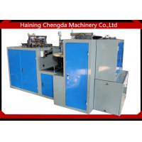 China ZBJ -9A small Paper Tea Cup Making Machine all through quenching treatment wholesale