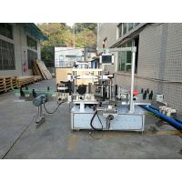 Buy cheap Automatic Sticker Flat Bottle Labeling Machine Integrated Front And Back from wholesalers