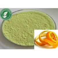 Buy cheap Natural Plant Extract Powder Methyl Hesperidin CAS 11013-97-1 from wholesalers