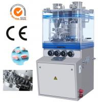 Buy cheap Slow Release Tablet In Tablet Press Machine For Core Coated And Covered Tablet from wholesalers