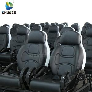 China 5D Cinema Movie Theater Motion Seating With Pneumatic or Electronic Effects wholesale