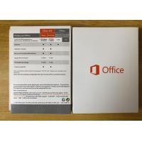 China Office 365 Microsoft  Office 2016 Box , English Office 2016 Product Activation wholesale