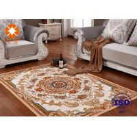 China Own-Factory Printed 100% Polyester Carpets And Rugs Backing Anti-slip Nonwoven wholesale
