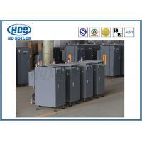 China Vertical Small Scale Electric Steam Boiler Generator LDR Automatic Control wholesale