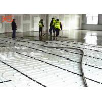 China Commercial Building Premixed Floor Leveling Compound , Cementitious Leveling Compound  wholesale