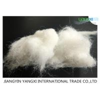 China 5D SDRW Non Woven Polyester Fiber , Regenerated Polyester Fiber For Carpets wholesale